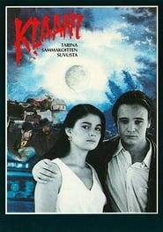 Klaani: Tarina Sammakoitten suvusta (1984)