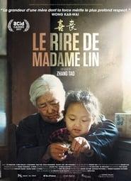 Le Rire de madame Lin 2017