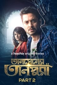 Tansener Tanpura (2020) S01+S02 Hoichoi Indian Bangla Web Series