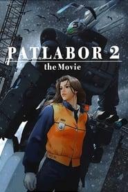 Patlabor 2 – O Filme