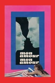 My Love, My Love (1967)