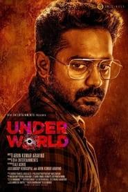 Under World 2019 Malayalam