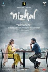 Nizhal (2021) poster