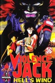 Violence Jack: Hell's Wind (1990)