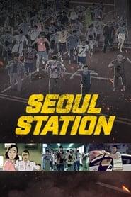 Seoul Station (2016) ก่อนนรกซอมบี้คลั่ง