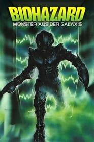Monster aus der Galaxis 1985