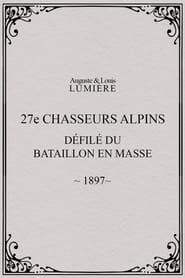 27ème chasseurs alpins : défilé du bataillon en masse