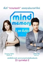 Watch Mind Memory (2017)