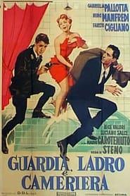 Guardia, ladro e cameriera 1958