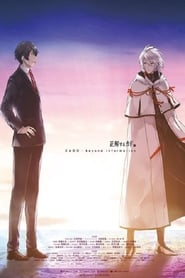KADO: Beyond Information