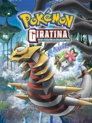 Pokémon 11: Giratina und der Himmelsritter 2008
