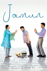 Jamun (2021) poster