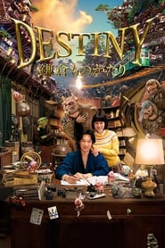 Poster Destiny: The Tale of Kamakura
