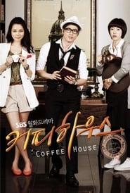 مشاهدة مسلسل Coffee House مترجم أون لاين بجودة عالية
