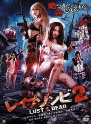 Rape Zombie Lust of the Dead 2 movie