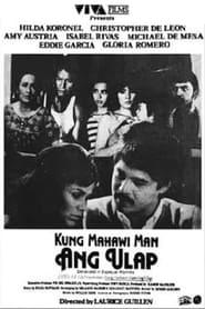 Kung Mahawi Man ang Ulap 1984