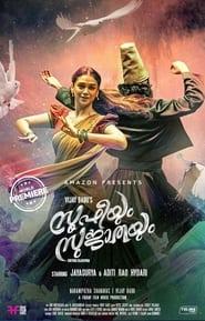 Soofiyum Sujathayum (Malayalam)
