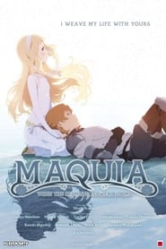 Maquia: When the Promised Flower Blooms Official Movie Poster