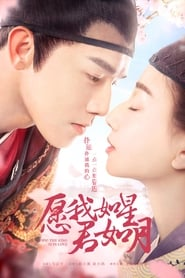 Oops! The King is in Love poster