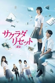 Sagrada Reset Part 1 (2017)