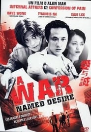 A War Named Desire (2000)