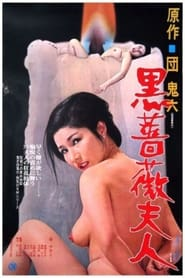 Watch Lady Black Rose (1978)