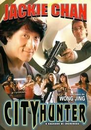 City Hunter: O Caçador de Encrencas