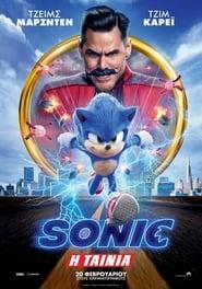 Sonic: Η Ταινία