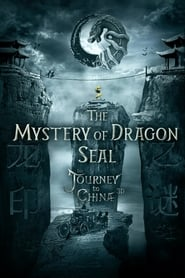 Journey to China: The Mystery of Iron Mask (حصري)