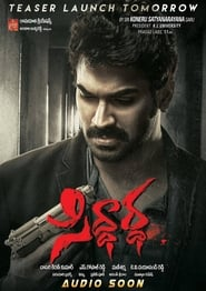 Siddhartha (2016) DVDScr Telugu Full Movie Watch Online Free
