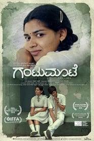 Gantumoote (2019) Kannada WEB-DL 480p & 720p | GDRive | BSub