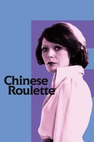 Chinese Roulette (1976)