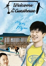 Welcome to the Guesthouse (2020) poster