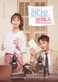 Radio Romance saison 1 episode 16 streaming vostfr