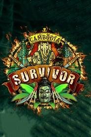 Survivor България – Сезон 5