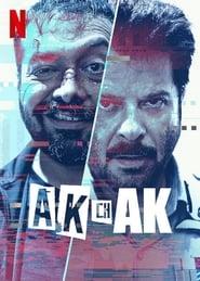 AK vs AK (ซับไทย)