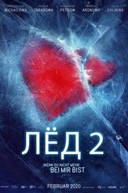 Eis 2 – Wenn du nicht mehr bei mir bist (2020)