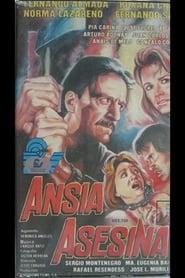 Ansiedad asesina 1992