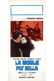The Most Beautiful Wife – La moglie più bella (1970)