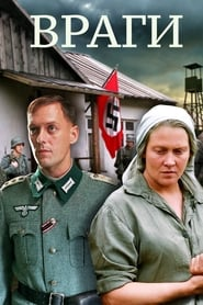 Enemies (2007) Zalukaj Online Cały Film Lektor PL