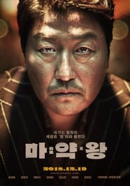 The Drug King BDRIP