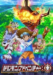 Poster Digimon Adventure 2020