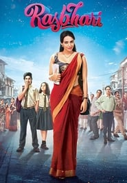 Rasbhari (2020) poster