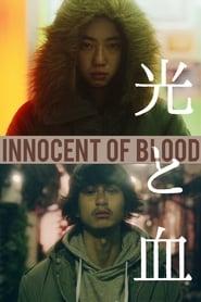 مشاهدة فيلم Innocent Of Blood مترجم