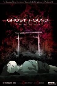 Ghost Hound: Season 1