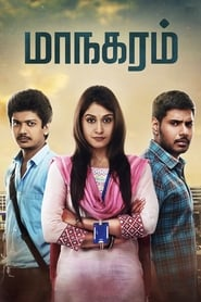 Dadagiri 2 – Maanagaram 2017 WebRip South Movie Hindi Dubbed 300mb 480p 1GB 720p 3GB 4GB 1080p
