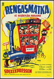 Rengasmatka 1952