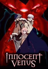 Poster Innocent Venus 2006