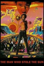 The Man Who Stole the Sun (1979)