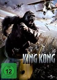 Gucke King Kong